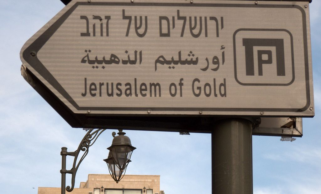 jerusalem recommended psychologists