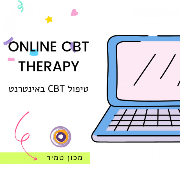 Online Cbt Therapy